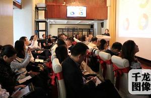 香港交易所走进北京基金小镇助力两地金融市场互联互通