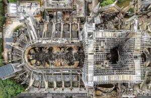 视频|巴黎圣母院发航拍照 屋顶尖塔部分只剩黑色破洞