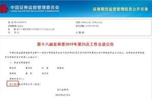 江苏已有8家上市银行 又要添新丁:苏州银行下周四IPO上会