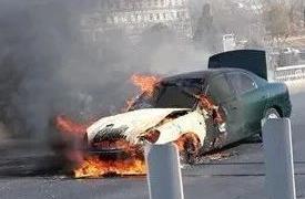科普 | 这六大绝招,能有效防止汽车自燃!