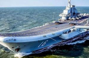 官宣!4月23日,海上阅兵!潜艇群、航母群等受阅