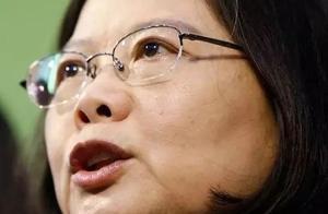 """台湾《中国时报》:毫无政绩又出""""抹红""""烂招"""