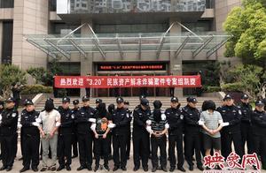 郑州郑东警方打掉一个特大民族资产解冻类诈骗犯罪团伙