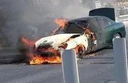 【出行】这六大绝招,能有效防止汽车自燃!