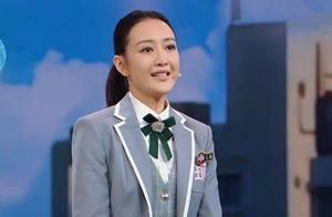 """【夜读】36岁王鸥天台告白,贾玲当场失控:""""余生,多想再爱你一次"""""""