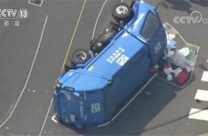 夺命车祸!日本87岁老人开车闯红灯 造成2死8伤