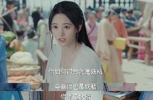 鞠婧祎版白蛇传火热上映,网友:你全家都是妖精!