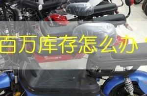 向江苏学习!新国标实施后,又增加3个地区延长超标车上牌期!