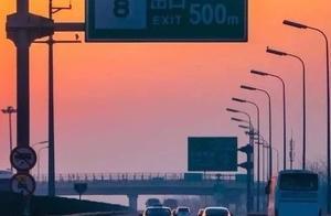 最新!2019年底前,上海将取消所有高速公路省界收费站!