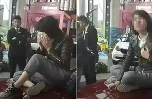 反转了?奔驰维权女车主被指涉嫌诈骗,警方调查结果来了!