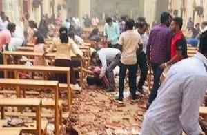 现场惨烈!斯里兰卡多地遭爆炸袭击,4名中国公民受伤