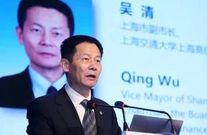吴清:上海国际金融中心建设对金融人才提出了更高的要求