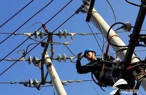 涉及1480户 潍坊昌乐4月26日这些地方将停电超过10小时