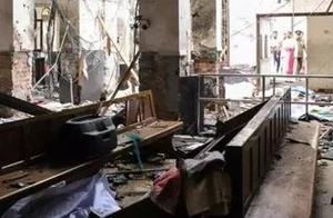 最新消息:2名中国人遇难,斯里兰卡爆炸死亡人数升至207人!