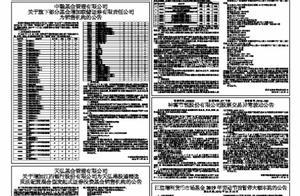 天弘基金管理有限公司关于增加江西银行股份有限公司为天弘港股通精选灵活配置混合型发起式证券投资基金销售机构的公告