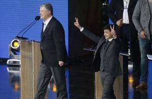 波罗申科承认败选,恭喜泽连斯基赢得乌克兰总统选举