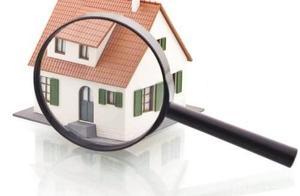 济南将推行新版购房合同 杜绝霸王条款保护购房者权益