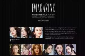 亚洲最时尚面孔榜单出炉,Angelababy又输给了倪妮,而第二名被认为太水?