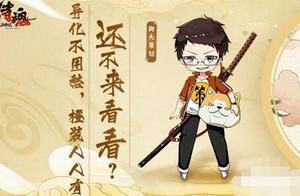 侍魂胧月传说4月24日更新 守护神木町新版本上线
