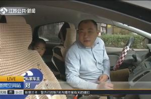 广州乘客坐后排不系安全带,司机被罚200元,许多网友表示没听过