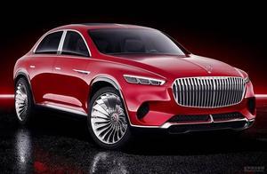 梅赛德斯-迈巴赫计划投产Ultimate Luxury