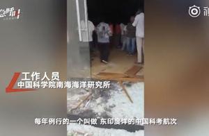斯里兰卡爆炸后续:2名中国人确认死亡,5名中国公民失联