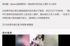 网传长沙一麻将馆有人因15块钱砍人了?真相来了