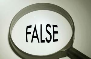 国家统计局再爆数据统计造假案例 涉及青海省两地