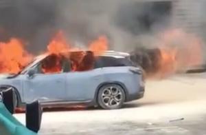 西安一智能电动汽车自燃,蔚来回应:系维修时发生,正在调查