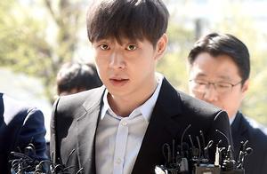 韩国艺人朴有天起诉MBC电视台要求更正报道并赔偿