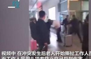 老人高铁逃票被抓,拒不补票强行冲卡,打骂工作人员反被打倒在地