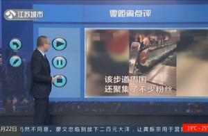 就为看明星,上海机场步道玻璃被追星粉丝挤爆了,玻璃碎一地!