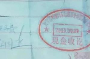 又一起?哈尔滨江淮车主被4S店收3000元金融服务费,得到的却是张……