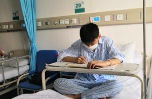 高考前夕18岁男孩查出白血病,5小时筹到50万救命钱