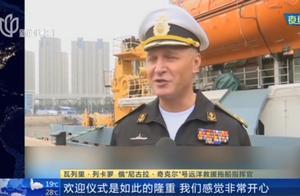 庆祝人民海军成立70周年:参加海军活动的多国军舰陆续抵达青岛