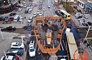 哈尔滨管线泄漏责任单位已经确认 渗漏点还未找到
