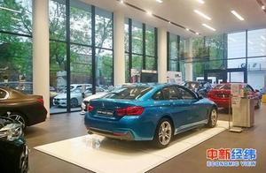 北京4S店金融服务费现状:贷款买36万宝马交7500元