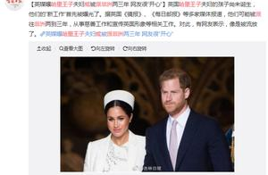 哈里王子或派非洲,会离开英国两到三年,网友为何说像是被流放?