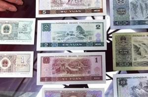 最后7天!这些人民币已停止流通!4月30日前赶紧去兑换!