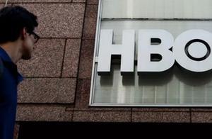 《火线》《兄弟连》《权力的游戏》…HBO爆款秘诀就是砸钱吗?