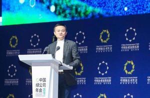 马云回应加班争议:要做好企业,必须付出比别人更大代价