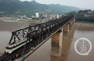重庆首座长江大桥今退役 市民、建设者共同见证最后一班列车通过