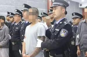 重拳 || 组织卖淫、强奸!吴忠红寺堡法院宣判明某某等11人涉恶案...