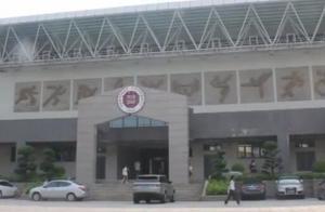 深圳大学317名研究生被退学原因是什么?深大研究生被退学通报