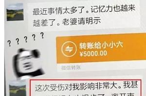 """【防范365】逃犯冒充""""金融小开""""诈骗 竟连""""准岳母""""也不放过"""