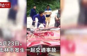 """惨烈!小车几乎被压成一块""""铁饼"""",玉林一起交通事故致1死4伤"""