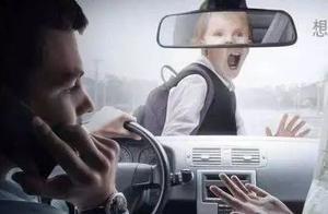 【提醒】大同车主注意!驾车接打电话、占用超车道、疲劳驾驶……高速交警严查这3项交通违法行为!