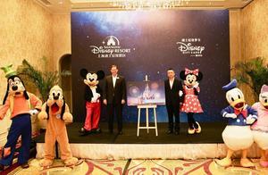 平安壹钱包与上海迪士尼度假区达成深度战略合作