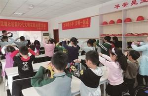 南京江宁泥塘社区少儿国学堂开班