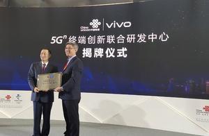 vivo首家5G体验专区在上海揭牌,现场测速比4G快二十倍